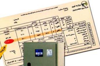 هشدار برقی دولت به مردم / کولر گازی هزینه قبوض را ۵ برابر می کند