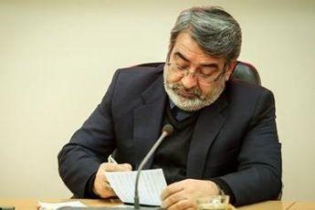 فروزان مهر معاون هماهنگی امور اقتصادی و توسعه منطقه ای وزارت کشور شد