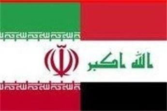 ایران و عراق تفاهمنامه همکاری علمی - آموزشی امضا کردند