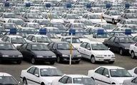ظرفیت ثبت نام فروش فوری ایران خودرو در استان تهران پُر شد