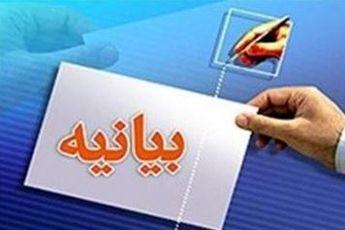 اتحادیه انجمن های اسلامی دانشجویان مستقل به انتصاب هراتی واکنش نشان داد