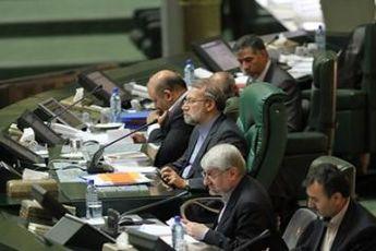 اعلام وصول ۲ طرح در آخرین جلسه مجلس در سال ۹۲