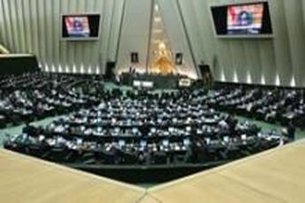 اعلام اسامی ناطقان میان دستور امروز مجلس