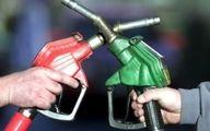 بنزین فردا شب گران می شود / عرضه بنزین ۳ نرخی شد