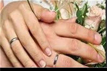 تعویق در پرداخت وام ازدواج رفع شد