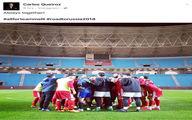 شعار سال 97 کارلوس کیروش برای تیمش