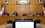 دستور هیأت دولت برای رسیدگی فوری به مناطق زلزله زده در خراسان شمالی