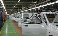 زمزمه کمک ۳۰ هزار میلیاردی دولت به خودروسازان