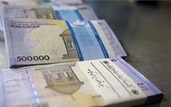 ضریب حقوق و حداقل و حداکثر دستمزد کارمندان ابلاغ شد