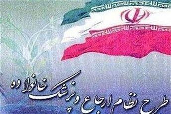 ثبت نام ۳۲میلیون ایرانی در پزشک خانواده