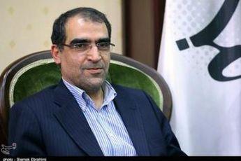خانه های بهداشت ایران تکمیل می شوند