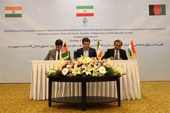 سند اجرایی سه جانبه چابهار امضا شد