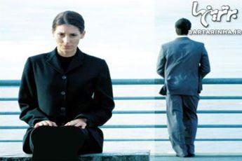 زندگی مشترک پس از خیانت هم ممکن است