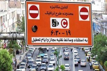 زمان ثبتنام طرح ترافیک خبرنگاران اعلام شد