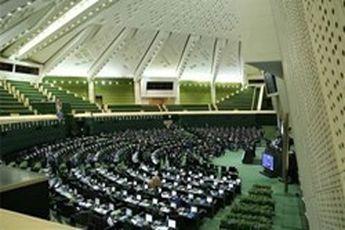 تذکر کتبی نمایندگان مجلس به مسئولان