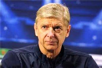 آرسن ونگر: اگر مقابل رئال مادرید هم قرار بگییم امکان صعود به مرحله بعد را داریم