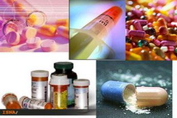 آخرین فهرست تغییر قیمت داروهای تحت پوشش سازمان بیمه سلامت