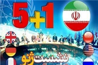 مقام آمریکایی: ایران در برابر تحریمها تسلیم نمیشود