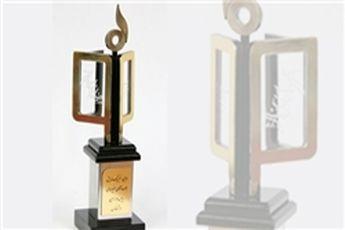 برگزیدگان جشنواره قلم زرین معرفی شدند