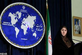 واکنش سخنگوی وزارت امور خارجه به گزارش سالانه تروریسم وزارت امور خارجه آمریکا
