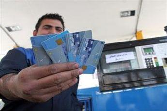 قیمت بنزین تا شب عید گران نمیشود