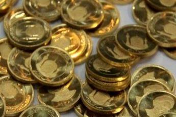 افزایش دوباره قیمت سکه