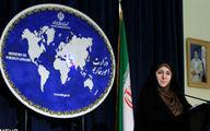واکنش تهران به اقدام دادگاه آرژانتینی پیرامون مذاکرات آمیا