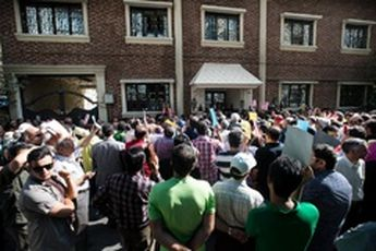 فرماندهی انتظامی تهران بزرگ قول داد از ساختمان خانهی سینما محافظت کنند