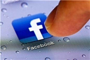فیس بوک چند سال دیگر می میرد + نمودار