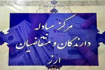 دلار بانکی گران و یورو ارزان شد