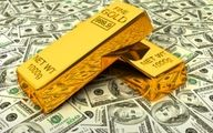 نرخ طلا و ارز در فروردین سال ۱۳۴۳ + عکس