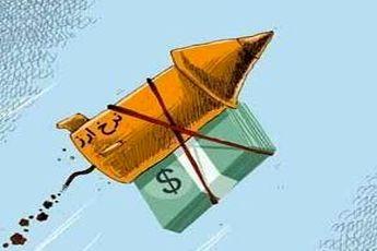 دلایل اصلی خروج ارز از کشور