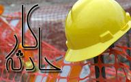 مصدومیت سه کارگر در پی حریق در برج 19 طبقه