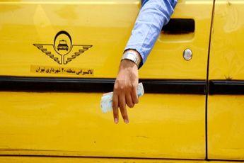 افزایش نرخ کرایه تاکسی در سال جدید / آخرین روز کاری مدارس اعلام شد