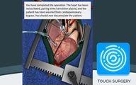 شبیه سازی عمل جراحی / دانلود