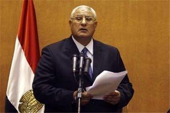 رئیس جمهور موقت مصر مجلس شورا را منحل کرد