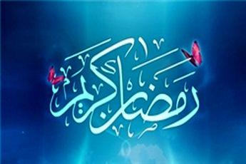 دعای روز ششم ماه مبارک رمضان + صوت