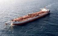 نشت کشتی نفتی