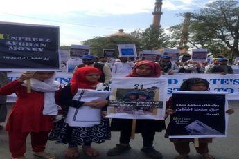 تظاهرات ضدآمریکایی در افغانستان