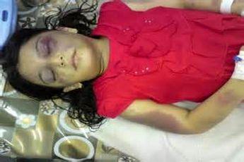شکنجه کودکان عربستانی با کابل برق