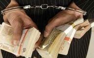 فرد دستگیر شده در پرونده فساد ۳ هزار میلیاردی خاوری نیست