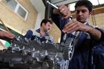 دومین همایش بین المللی مهارت آموزی و اشتغال برگزار می شود