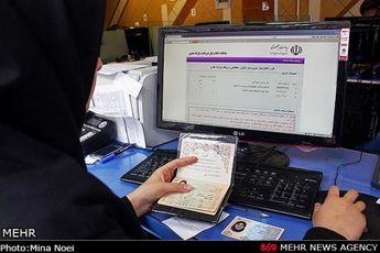 گزینه انصراف در سایت رفاهی فعال شد / افراد جامانده ثبت نام کنند