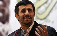 روش شهید صیاد شیرازی باید برای ما پایدار باشد