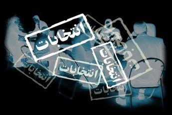 راه یافتگان آذبایجان غربی در دور دوم انتخابات مجلس