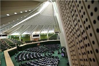 آغاز جلسه علنی امروز مجلس با ۹۴ کرسی خالی