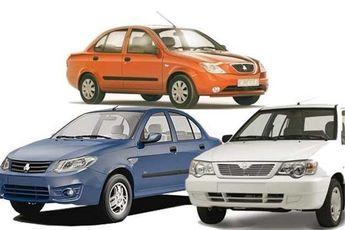 مشروط شدن پیش فروش خودرو