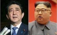 اعلام آمادگی ژاپن به آمریکا برای کمک در روند خلع سلاح کره شمالی
