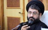 مرکز تنظیم و نشر آثار امام(ره) باید از افراد دارای اغراض سیاسی پاک شود