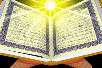 دلیل کاهش شدید انتشار قرآن